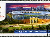 Jekaterinburg,, rusko, futbal, majstrovstvá sveta