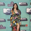 Speváčka Lana Del Rey prišla na vyhlásenie cien v šatách Gucci.