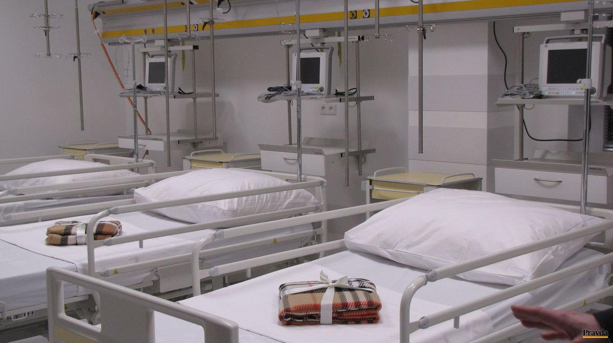 15032fb5a Penta otvorila v Michalovciach nemocnicu novej generácie - Domáce ...