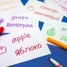 ruština, jazyky, azbuka