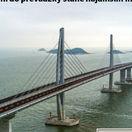 most, čína, perlova rieka