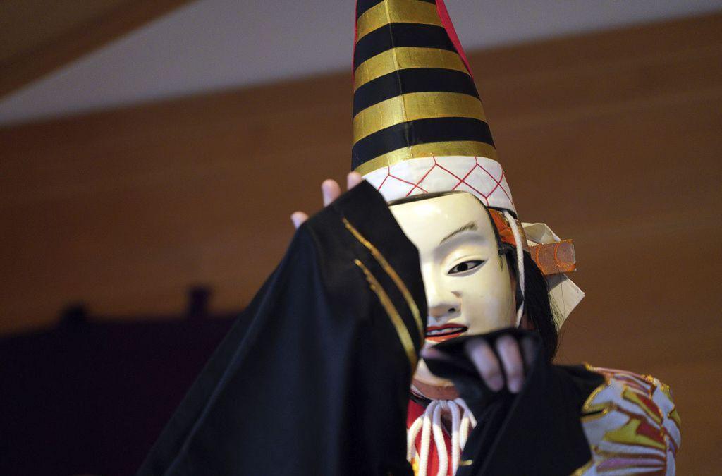 Japonsko, maska