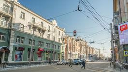 Irkutsk, Rusko, mesto