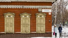 Irkutsk, Rusko