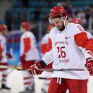 ZOH 2018, hokej, Slovensko - Rusko,  Vojnov