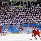 KĽDR hokej česko