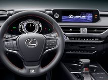 Lexus UX - 2018