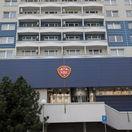 NBU,národný bezpečnostný úrad