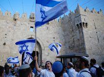 Izrael, oslava, Damašská brána