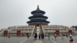 Čína, Peking, Zakázané mesto