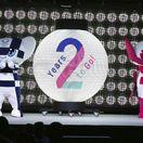 Japonsko Tokio Olympiáda Dva Roky Odpočítavanie