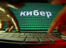 Rusko USA hacker útok kyber zločin
