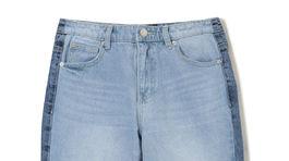 Dámske džínsy značky Reserved, predávajú sa za 34,99 eura.