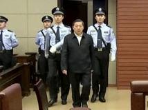 Lu Wej