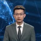 Čínska štátna spravodajská agentúra, umelá inteligencia