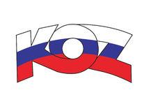 KOZ SR, Konfederácia odborových zväzov