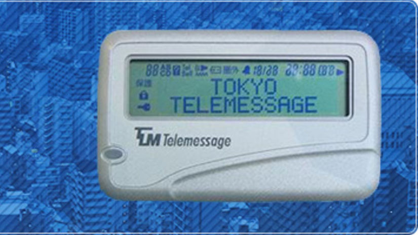 Tokyo Telemessage, pager
