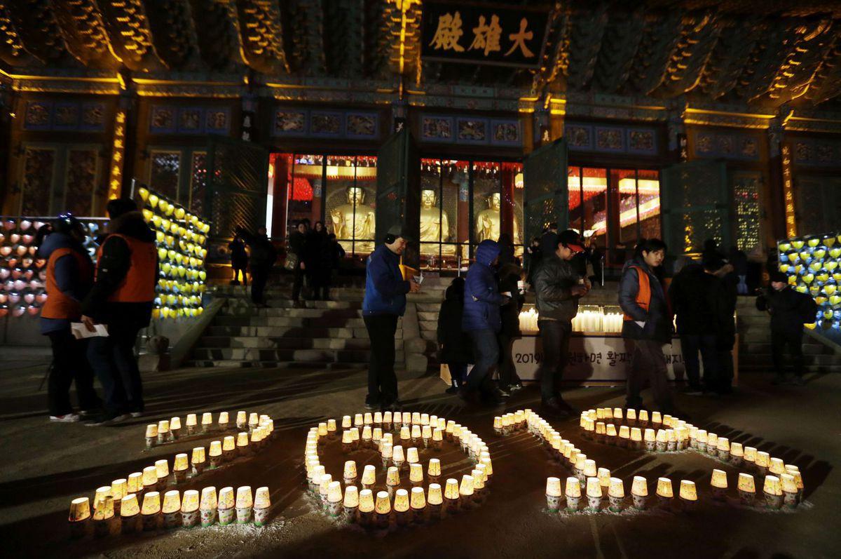 Kórea Nový rok oslavy