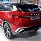 Škoda Vision GT - 2019