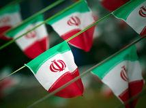 Irán / vlajka /