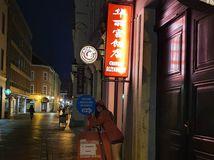 čínska reštaurácia, Laurinská ulica, Sólymos, incident