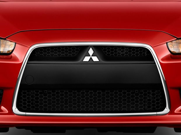 Mitsubishi - logo