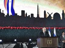Israel Auschwitz Liberation Anniversary