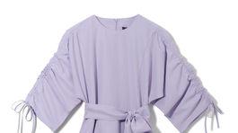 Dámske voľnočasové šaty Reserved. Info o cene hľadajte v predaji.
