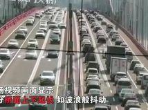 Most Humen - Čína