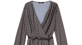 Krátke zavinovacie šaty Mohito, info o cene hľadajte v predaji.