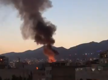 Irán / Výbuch / Dym /