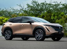 Nissan Ariya - 2020