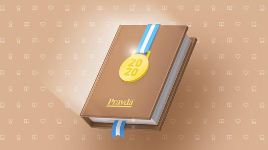 clanok kniha roka