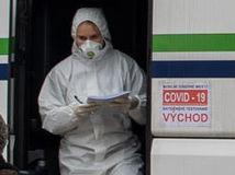 test testovanie Covid antigén trnavská cesta 37 autobus cestovka