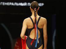 Rusko OH2020 Olympiáda Tokio Oblečenie Predstavenie