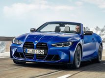 BMW M4 Competition Cabriolet xDrive - 2022