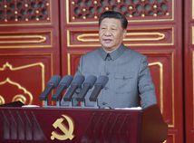 China Party Centenary Photo Gallery