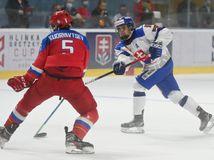 SR Hokej do 18 rokov Hlinka Gretzky Cup mešár
