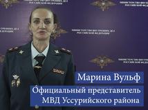 Larisa Krivonosovová